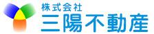 株式会社 三陽不動産